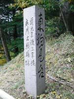 衣川古戦場を望む物見台
